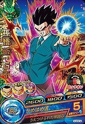 Dragon Ball Gt Son-gohan (Dragon Ball Heroes GDM06 series / HGD6-34 Son Gohan: GT R)