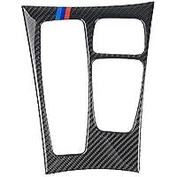 ExcLent Cubierta Decorativa de la Etiqueta engomada del Marco del Ajuste del Panel del Cambio de Engranaje de la Fibra de Carbono para BMW E70 X5 E71 X6 - #Segundo