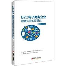 e7bdccb3ee Suchergebnis auf Amazon.de für: B2C: Bücher