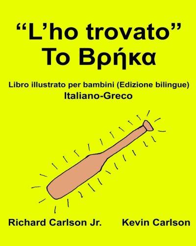 Lho Trovato: Libro Illustrato Per Bambini Italiano-greco