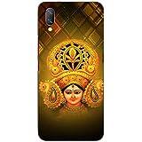 PrintVisa Designer Back Case Cover for vivo NEX S (MATA Kali Bari Pic)