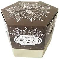 Bottega Verde Scrigno Retinolo Bv Plus - Crema Viso Antietà con Pro-Retinolo, Collagene vegetale, Acido laluronico, estratto di Ginseng e Vitamine + Scatola Decorativa