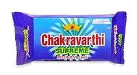 Chakravarthi Supreme Detergent cake, pack of 3