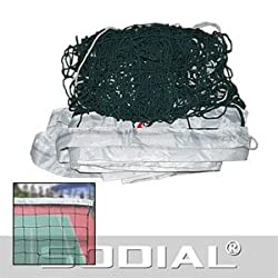 Sodial(r) International Match Standard Official Sized Volleyball Net Netting Replacement