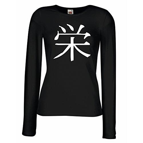 angen Ärmeln T-Shirt Wohlstandlogo - Chinesisch - Japanisches Kanji-Symbol (Medium Schwarz Weiß) (Lustige Halloween-symbole)