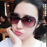 Sunyan Sonnenbrille ist Neu Männer Gläser, Frauen von Südkorea, Südkoreanische Persönlichkeit Augen Tinte spiegel Stern 9091, Black Frame blue Film