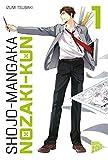 Shojo-Mangaka Nozaki-kun 1