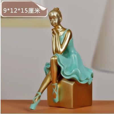 Generic New und Importiert modernes weibliche Ballett Dancing Statue Beauty Charakter Kunstwerk Skulptur aus Kunstharz Creative Home Dekoration, Sonstige, Style 2, As Shown in Pic