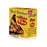 40 GMS SANDALWOOD PASTE CHANDAN TIKKA PU...