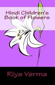 Hindi Children's Book of Flowers by [Verma, Riya]