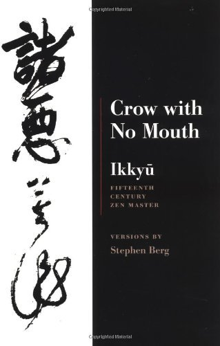 Crow with No Mouth by Ikkyu (1-Mar-2001)...