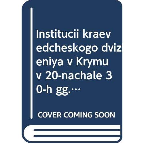Institucii kraevedcheskogo dvizheniya v Krymu v 20-nachale 30-h gg. HH v.: Obshhestvo po izucheniju Kryma (1922-1932)