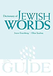 Dictionary of Jewish Words (A JPS Guide) by Joyce Eisenberg (2006-09-05)