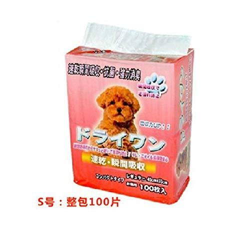XIAOFENGFENG Pet Pad Hund Windeln Katze Hund Haustier Tuch Deodorant Sterilisation @ s-100 Tabletten -