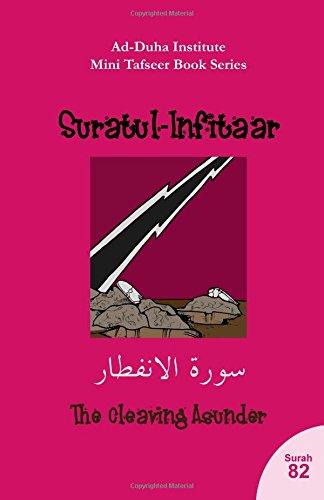 Mini Tafseer Book Series: Suratul-Infitaar