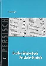 Grosses Wörterbuch Persisch-Deutsch hier kaufen