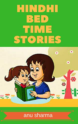 HINDI BED TIME STORY BOOK 2: bed time story books for kids (Hindi Edition) por anu sharma