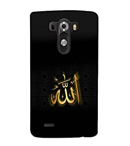 printtech Muslim Allah Abstract Pattern Back Case Cover for LG G3 / LG G3 D855 / LG D850 / LG D851