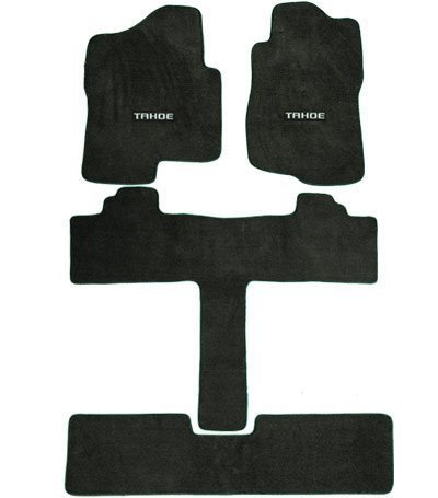 chevrolet-tahoe-2nd-row-captain-seats-medium-grey-carpet-floor-mats-with-tahoe-logo-2007-2008-2009-2
