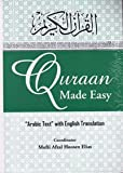 Quran Made Easy in (Arabic Text with English Translation)(PB)