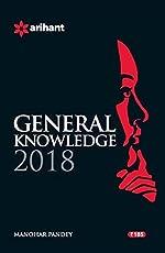 General Knowledge 2018 (English, Paperback, Manohar Pandey)