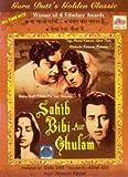 Sahib Bibi Aur Ghulam (B/W)