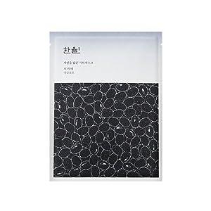 seo 24: Hanyul Nature In Life Sheet Mask 24ml x 5ea (Seo Ri Tae)
