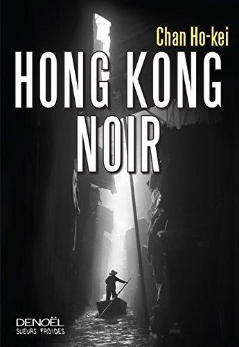 """<a href=""""/node/8363"""">Hong Kong Noir</a>"""