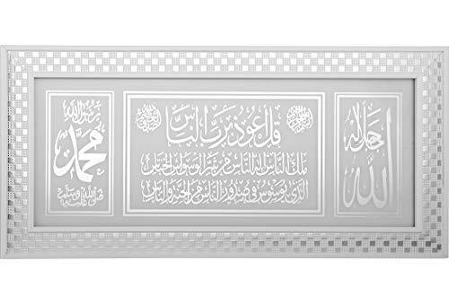 Bavary   Islam   Gemälde   Wandbild   Allah & Muhammed & Nas Surah   27x57   Weiß  