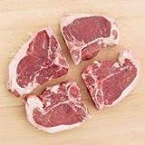 PJ's Succulent Lamb Chops, 10 x 113-127g Approx