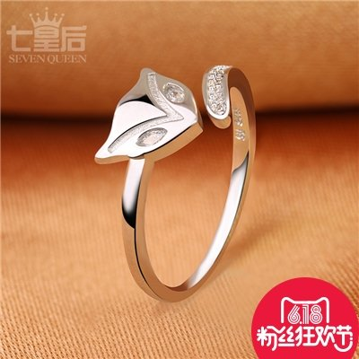 sieben ffnungen an k nigin s dkorea version ring ring finger am leben weijie zeigefinger 925. Black Bedroom Furniture Sets. Home Design Ideas