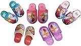 Disney Frozen Hausschuhe ***viele verschiedene MODELLE verfügbar*** Pantoffeln Neu Mädchen Kindergarten Schuhe Gr. 25-32