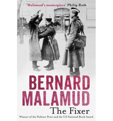 [(The Fixer)] [ By (author) Bernard Malamud ] [April, 2014]