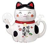"""Matsumoto-Toki Glück Freundliche Winkende Katze""""""""Winkekatze"""" Maneki-neko Keramik Teekanne mit Tasse 7674 aus Japan"""