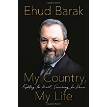 MY COUNTRY MY LIFE (International Edition)