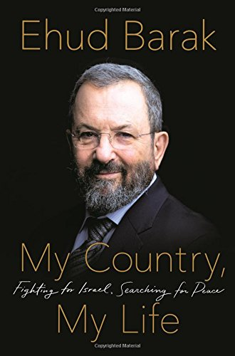 My Country, My Life: Fighting for Israel, Searching for Peace (International Edition)