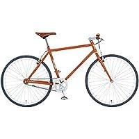"Prophete Singlespeed-Bike, 28 "", 1-S, Alu-V-Bremsen, Singlespeed-Rahmen, 52 cm RH, braun matt"
