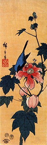 Hibiscus Flower Tattoos (Das Museum Outlet – Bird on a hibiscus flower by Hiroshige – A3 Poster Druck)
