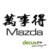 MAZDA JAPANISCHE ZEICHEN L 2159 // Sticker OEM JDM Style Aufkleber (Gold)