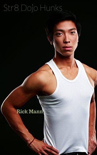 Str8 Dojo Hunks: Interracial White/Asian Martial Artist Jock Hazing Extravaganza (Spiritstrong Gay Stories Book 1) (English Edition)
