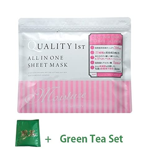 Quality First All in One Seat Face Mask Moist - 1box for 50pcs (Green Tea Set)