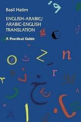 English-Arabic/Arabic-English Translation: A Practical Guide by Basil Hatim (2001-02-01)