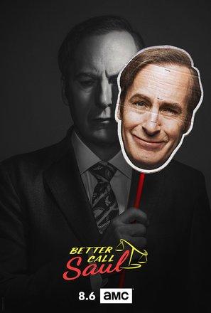 Import Posters Better Call Saul - U.S TV Series Wall Poster Print - 30CM X 43CM Brand New Season 4 (Saul Better Call Poster)