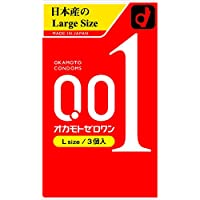 Okamaoto Condoms Zero One L size 0.01mm 3Pieces preisvergleich bei billige-tabletten.eu