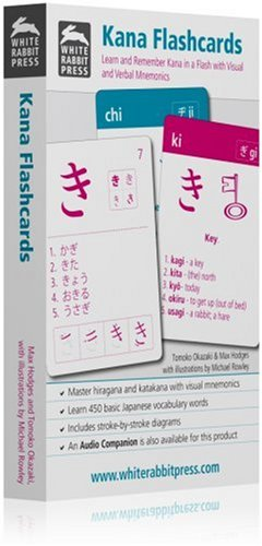 Kana Flashcards: Learn and Remember Kana in a Flash With Visual and Verbal Mnemonics - Flashcard Ds