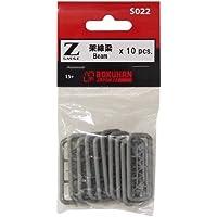 Spur Z R038 PC gerade Schiene 112.8mm verfolgen 2 Stueck