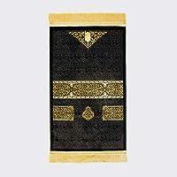 Kiswa of Kaaba premium Prayer Mat - سجادة كسوة ستار الكعبة الفاخرة