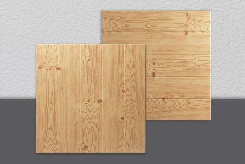 decosa-dalle-de-plafond-athen-pin-50-x-50-cm-prix-special-lot-de-2-sachets-4m2