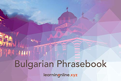 Bulgarian Extended Phrasebook (English Edition)