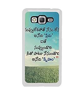 PrintVisa Designer Back Case Cover for Samsung Galaxy Grand Prime :: Samsung Galaxy Grand Prime Duos :: Samsung Galaxy Grand Prime G530F G530Fz G530Y G530H G530Fz/Ds (Telugu Friendship Quote Regional Andhra)